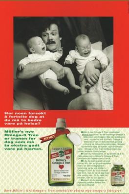 Διαφήμιση του 1993
