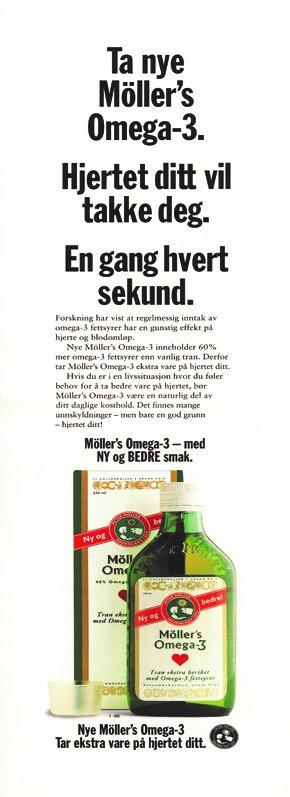 Διαφήμιση του 1996