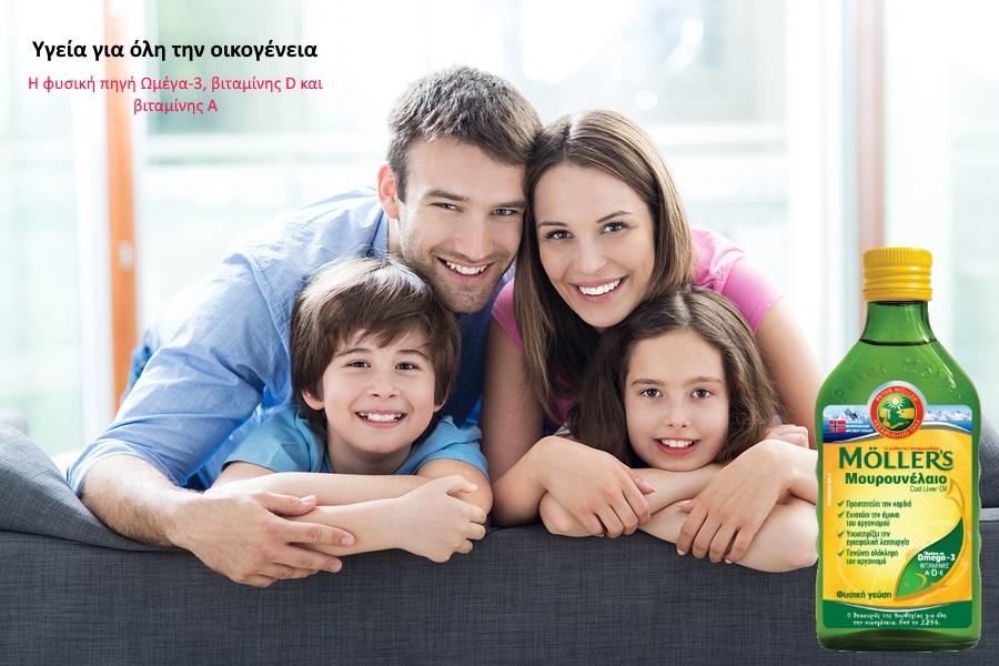 Möller's Μουρουνέλαιο Υγρό για ενήλικες και παιδιά