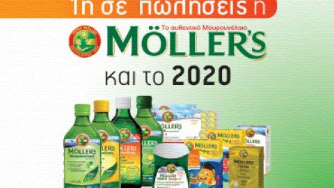 ΠΡΩΤΗ ΣΕ ΠΩΛΗΣΕΙΣ Η Möller's KAI TO 2020